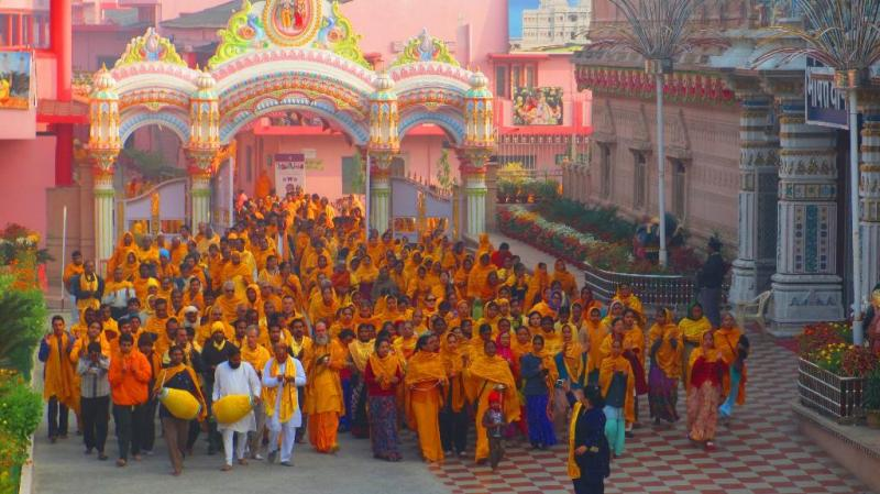 Shobha Yatra begins in Shree Mangarh Dham, India