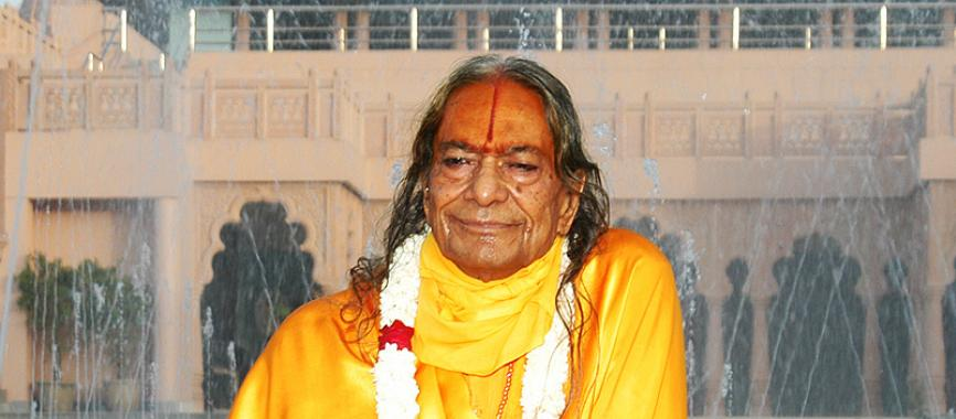 Kripaluji Maharaj
