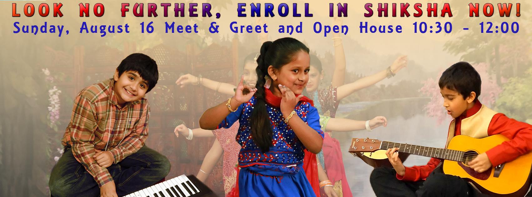 Shiksha-fb-profile-banner (1)