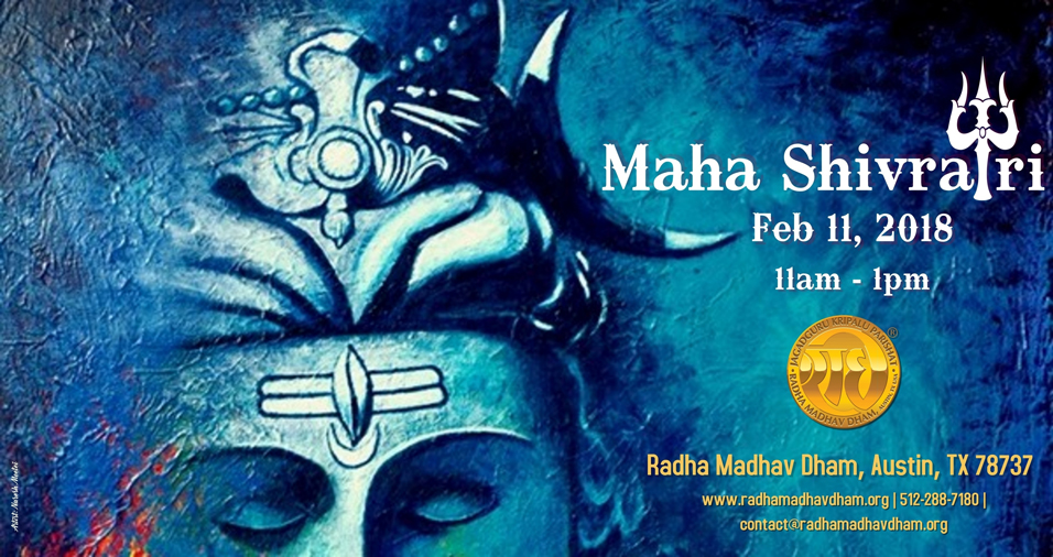 shivratri-website-home-page-banner