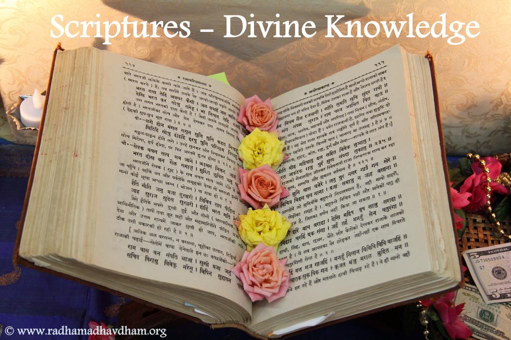 Scriptures - Divine Knowledge