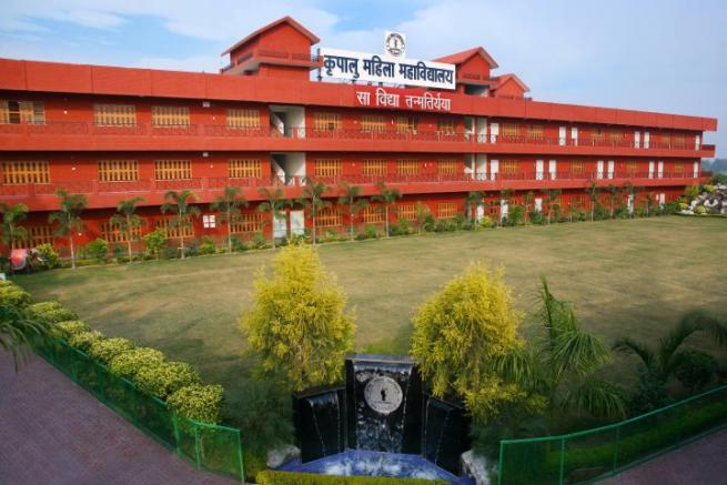 Kripalu Mahila Mahaidyalaya