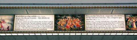 sanskrit-main