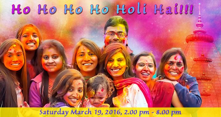 Calendar Holi : Holi radha madhav dham