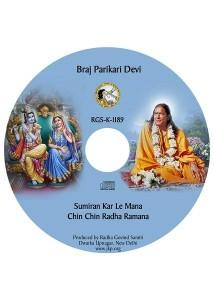 CD_K1189_SumiranKarleMana_1