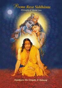Prem Ras Siddhant (The Philosophy of Divine Love) fixed_540x768