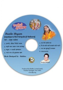 Raseele Shyam_540x768