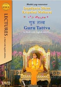 S-SD-2 Guru Tattva_540x768