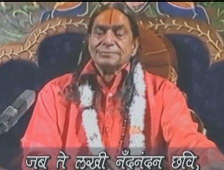 Shyam Prem Ras Mati