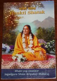 Bhakti Shatak