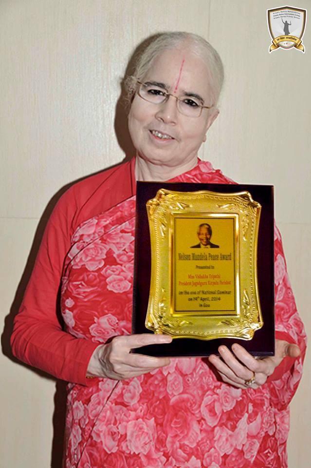 Vishaka Tripathi_President of JKP Education
