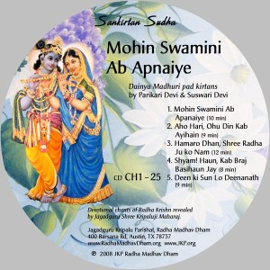 CD CH1-25