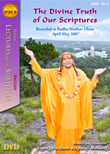 DVD SR-1 The Divine Truth of our Scriptures