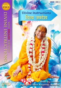 Divya Upadesh