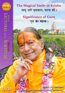 Magical-Smile-of-Krishn