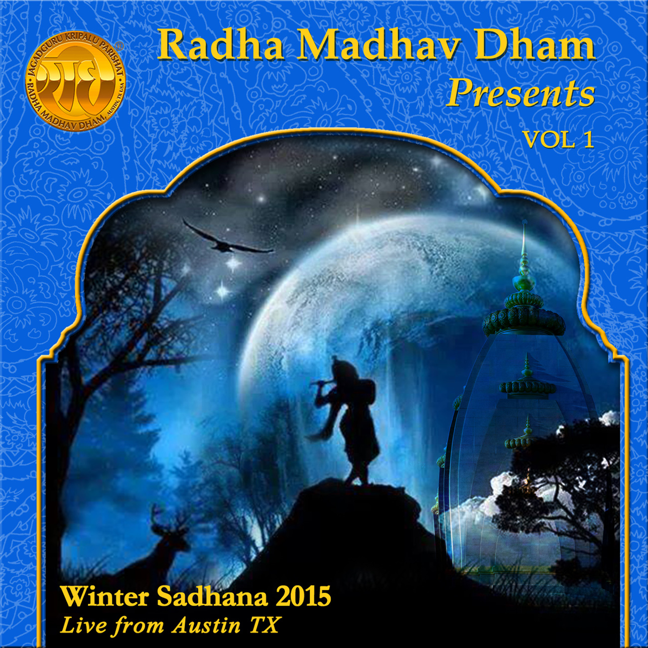 MP3-Ch1-45-Winter Sadhana 2016 Vol 1