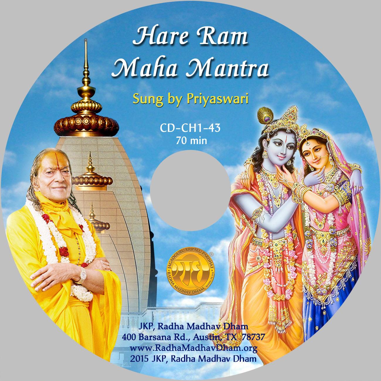 Ch1-43 Garu Ram Disc