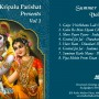 summer-sadhana-2016-vol-1