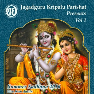 summer-sadhana-2016-vol-1-soft