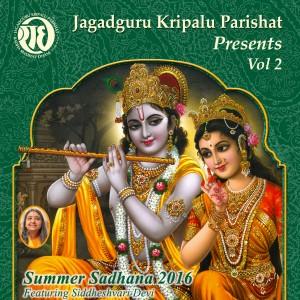 summer-sadhana-2016-vol-2-soft