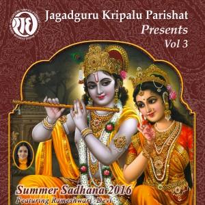 summer-sadhana-vol