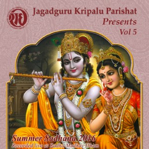 web-only-sq-summer-sadhana-vol-5