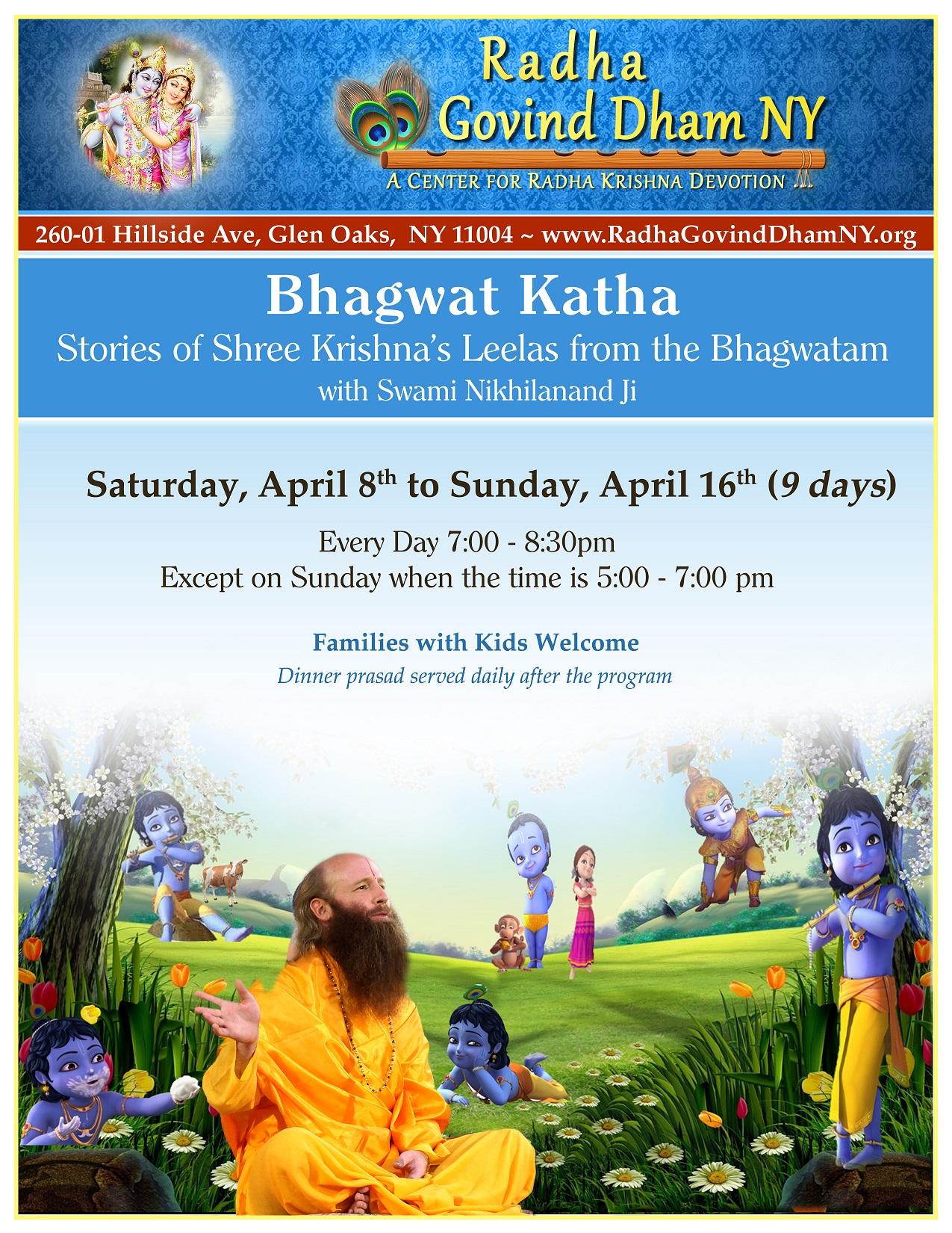 bhagwat-katha-april-17v21