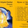 kirtans-of-kripaluji-maharaj-vol-5-1