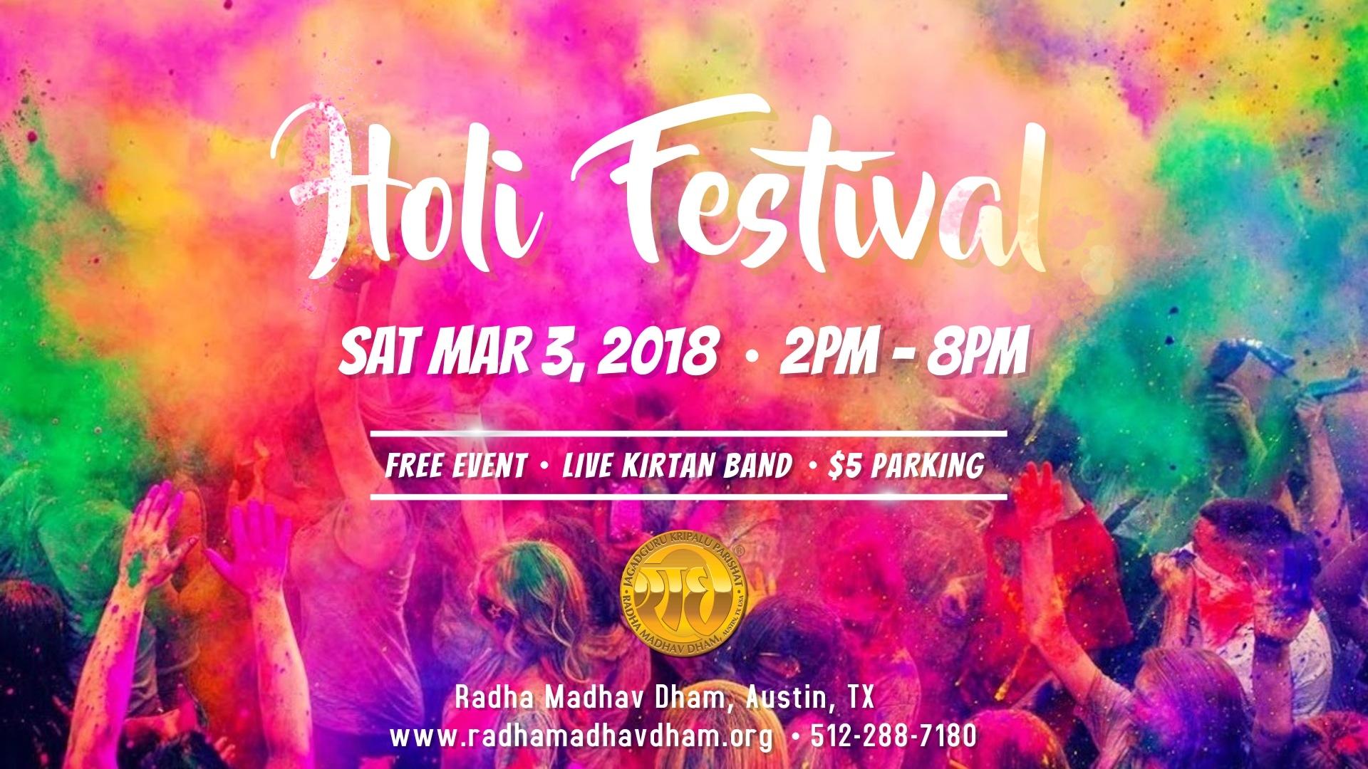 Calendar Holi : Holi celebrations radha madhav dham