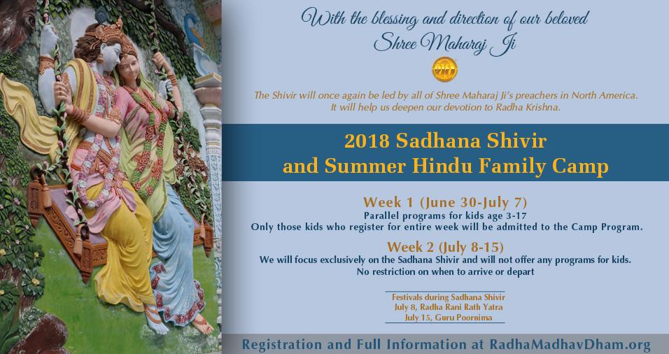 website-banner-summer-sadhana-shivir-2018