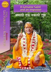 sd-12-a-genuine-saint-and-an-imposter