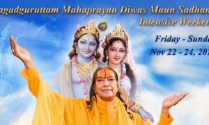 Maun Sadhana 2019 web banner