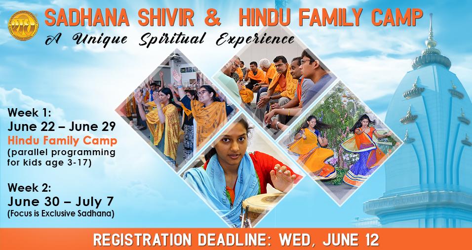 web banner Sadhana 2019