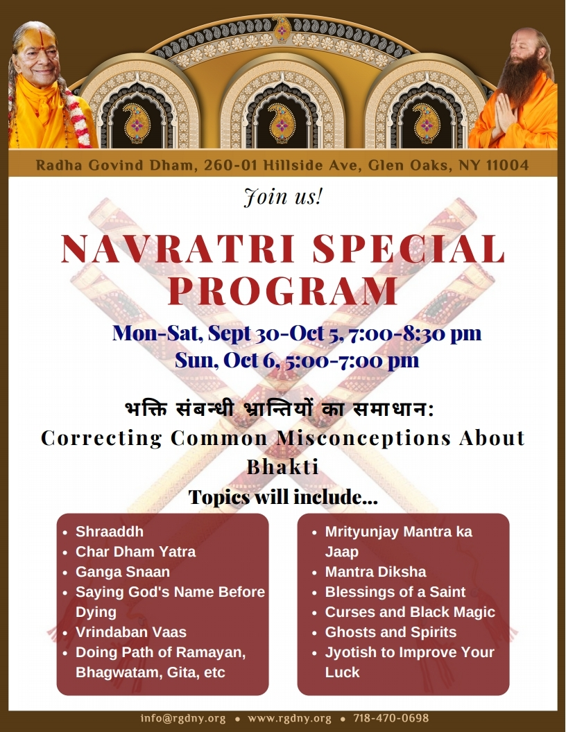 Navratri Special Program