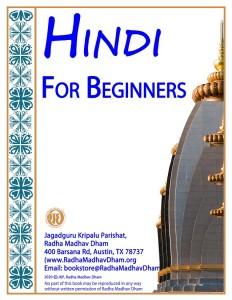 Hindi Book Cover 2020